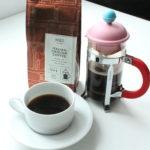 【オススメ!】おいしい週末コーヒーの淹れ方って?