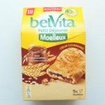 【中にチョコ入りが流行り!】【New!】LUの5種類のシリアル&溶けるヘーゼルナッツ味チョコの朝食用ビスケット!